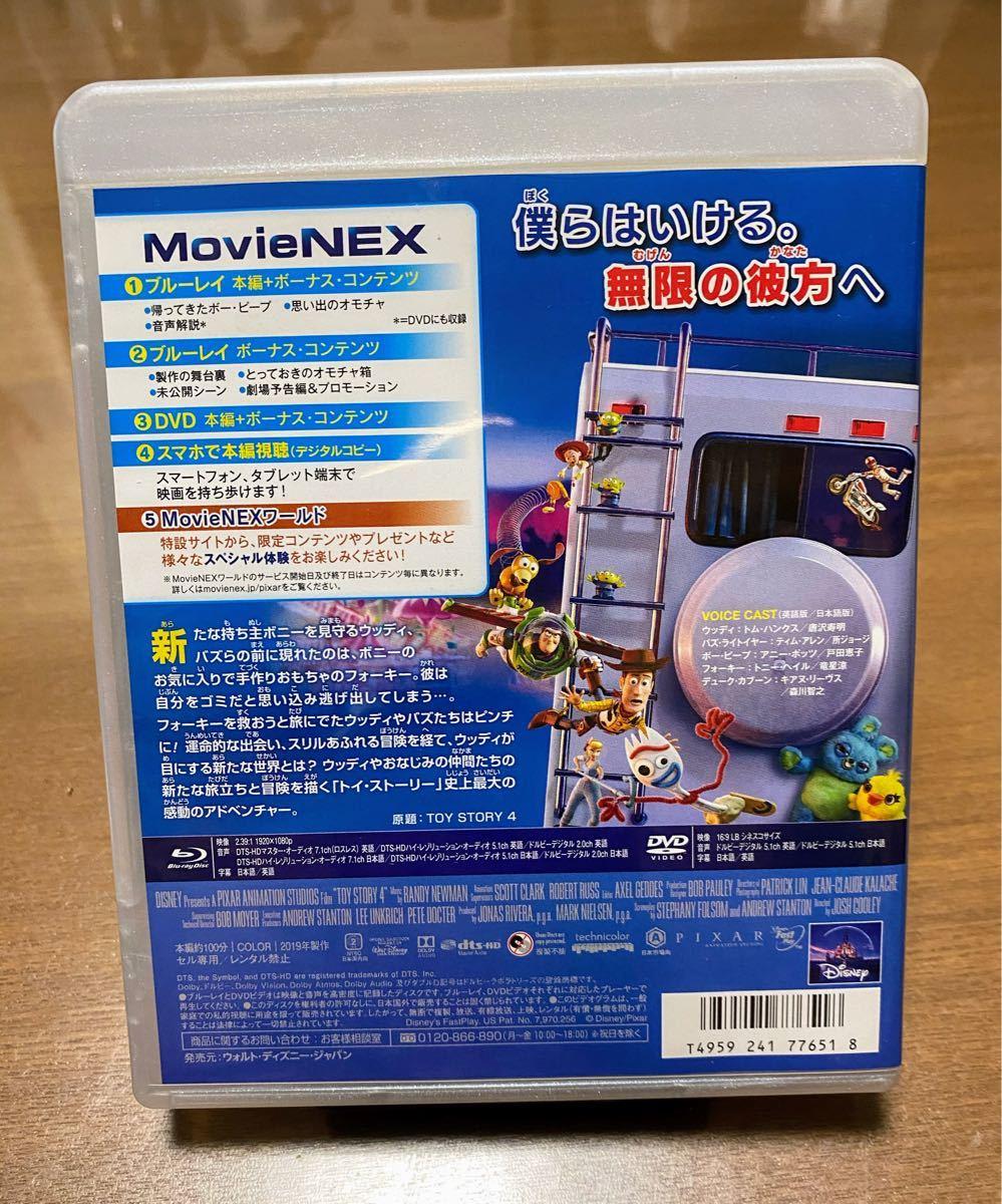 Blu-ray ディズニー  トイストーリー 4
