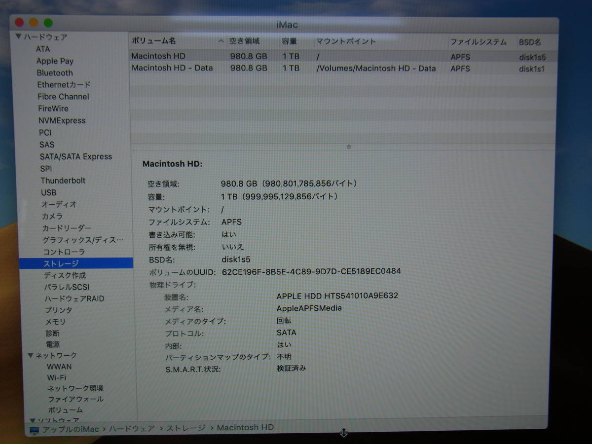 ■Apple■iMac Retina 4Kディスプレイモデル [MRT32J/A]■中古■ ★即決★_画像7