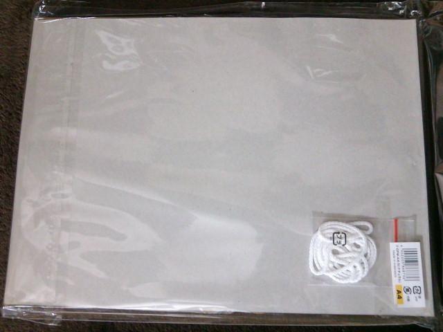 エビテン特典のみ3点セット ペルソナ5 スクランブル ザ ファントム ストライカーズ オタカラBOX ファミ通DXパック A4額縁付き