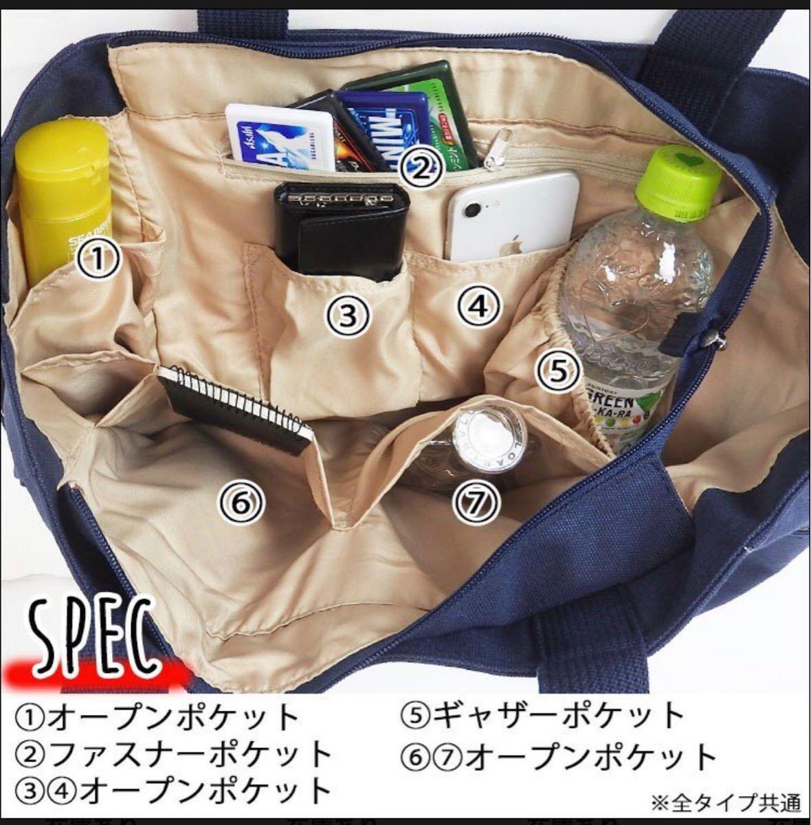 マザーズバッグ おしゃれ 2way ショルダー 斜めがけ 大容量 軽量 軽い トートバッグ ママ レディース  A4 ママバッグ