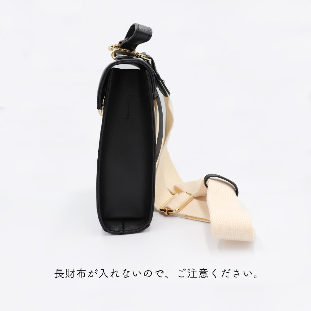 ショルダーバッグ トートバッグ2種類 ストラップ付 レディース PU レザー 鞄 カバン バッグ 肩掛け 斜め掛け 無地_画像7