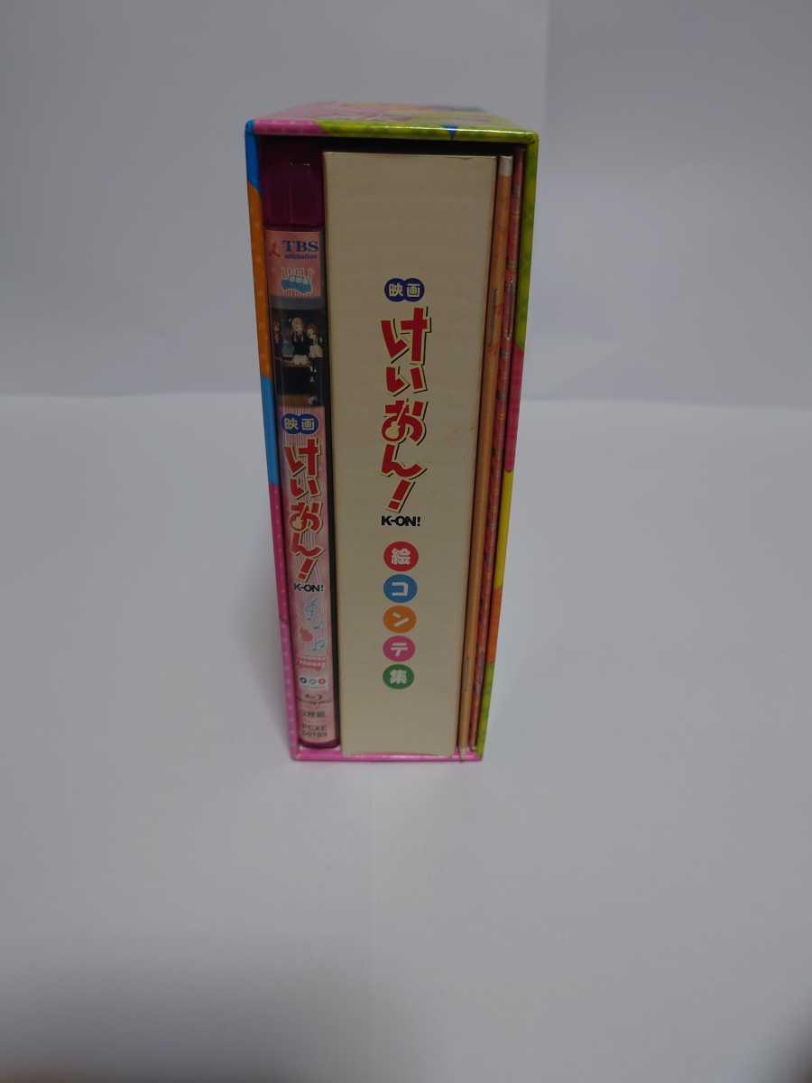 Blu-ray【映画 けいおん!】2枚組_画像1