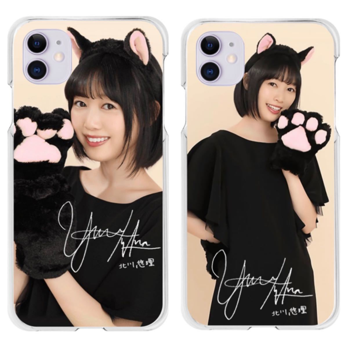 乃木坂46スマホケース 猫コス 北川悠理