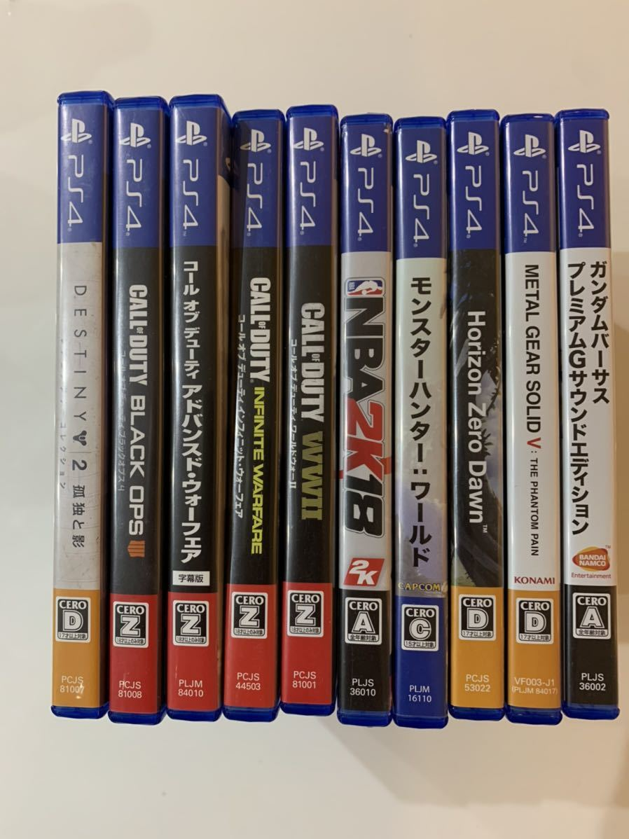 PS4ソフト10本セット メタルギアソリッド5他
