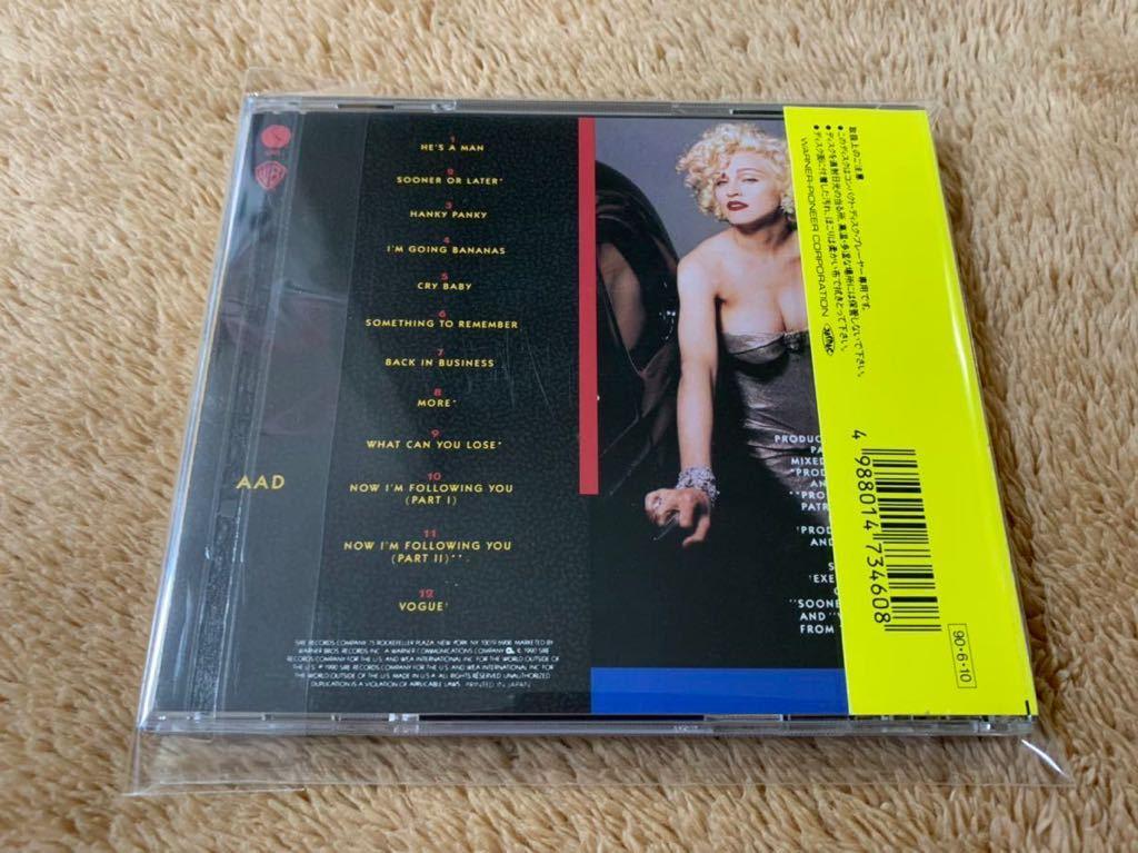 良品 マドンナ Madonna アイム・ブレスレス(I'm Breathless: Music From and Inspired by the Film Dick Tracy) 国内盤 帯付CD 送料無料