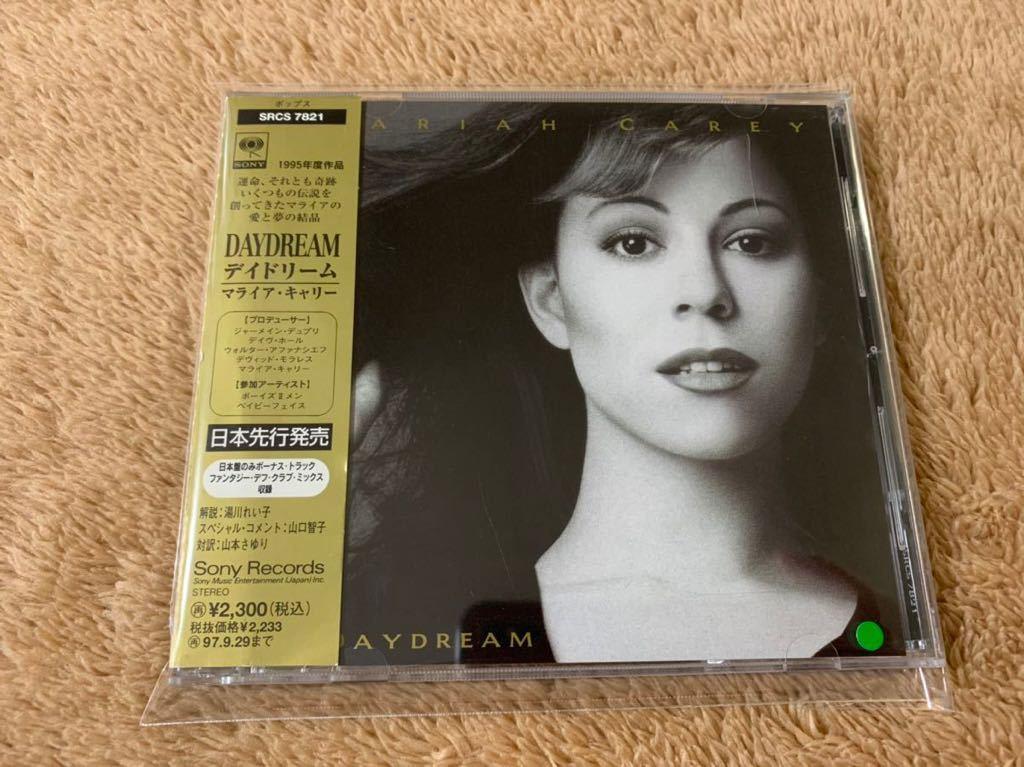 良品 マライア・キャリー デイドリーム Mariah Carey DAYDREAM 国内盤 帯付き CD 送料無料