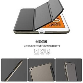 SE-7値下げ iPad mini 5 ケース 軽量 薄型 PU レザー スマート カバー 三つ折スタンド オートスリープ 機能付き 全面保護 傷つけ防止クリア_画像2