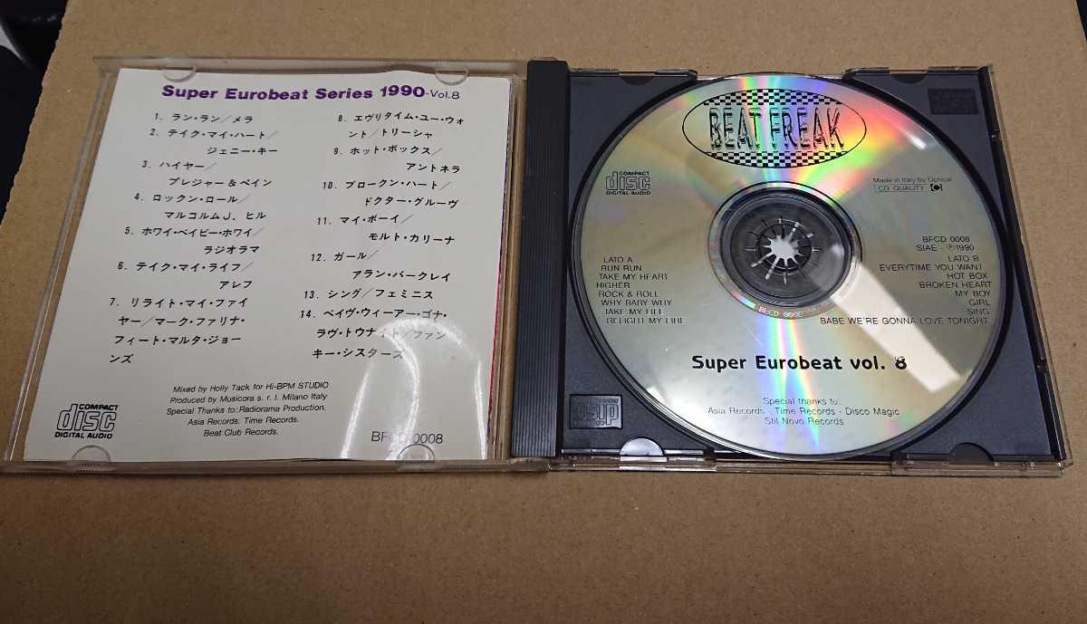 【廃盤】スーパーユーロビート BEAT FREAK盤 vol.8 Disco 激レア 90年代初頭 ディスコ 倶楽部
