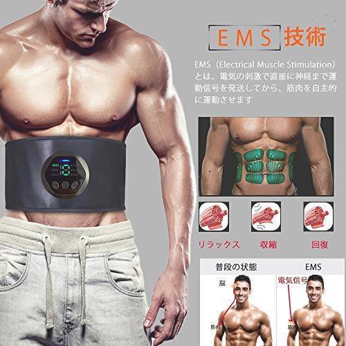 (2020最新式 強力モデル)EMS 腹筋ベルト 腹筋パッド 筋トレ 腹筋パッド 液晶表示6つモード 消耗ジェルシート不要 延長ベルト追加_画像2