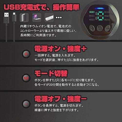 (2020最新式 強力モデル)EMS 腹筋ベルト 腹筋パッド 筋トレ 腹筋パッド 液晶表示6つモード 消耗ジェルシート不要 延長ベルト追加_画像5