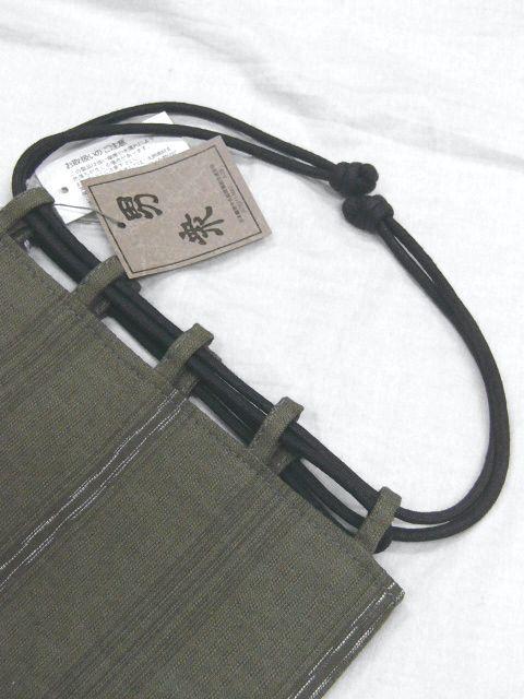 クリックポスト・送料無料 信玄袋「男衆」(マチ無し)8 綿生地 藍媚茶色・縞 新品_画像5
