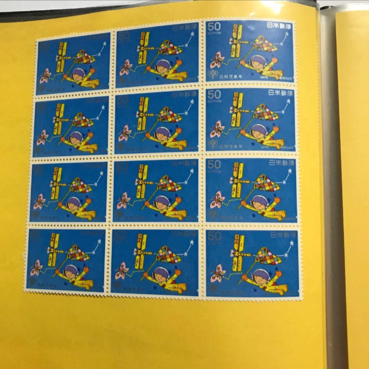 【未使用品】日本郵便 記念切手 販売価格