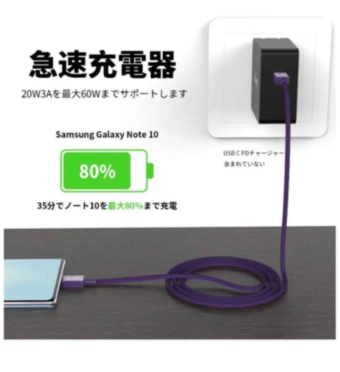USB C toUSB CナイロンケーブルType-CからTypeC90cm2本