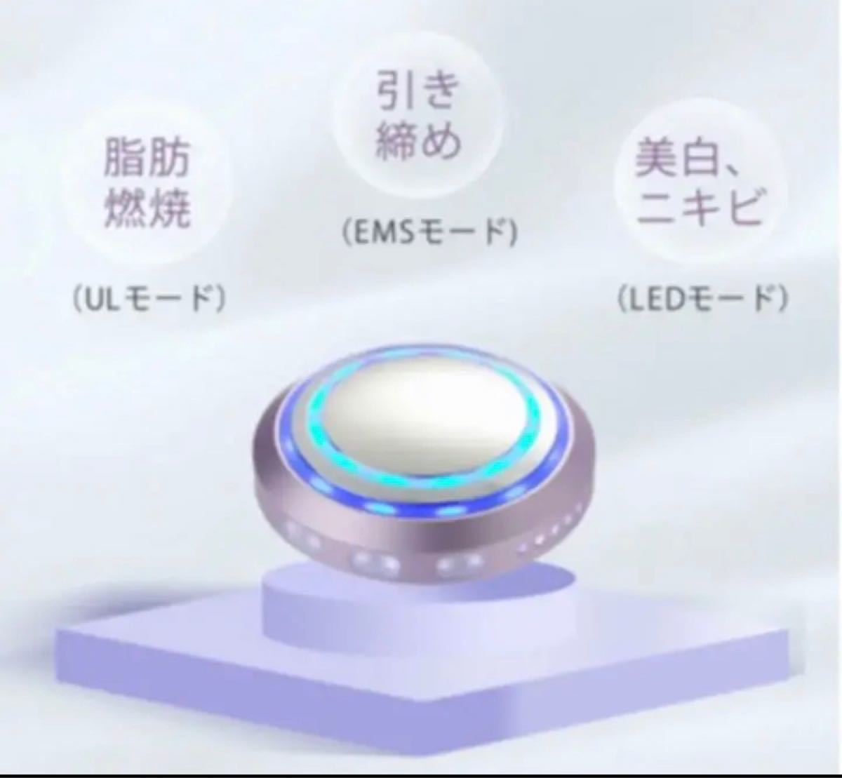 超音波美顔器 イオン導入 美顔ローラー EMS微電流