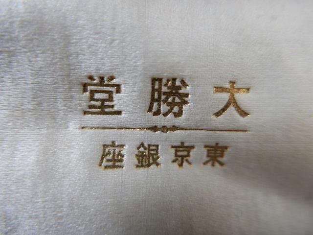 大勝堂 東京銀座 本べっ甲 本鼈甲 かんざし くし 髪飾り 和装小物 着物 浴衣 2点セット_画像2