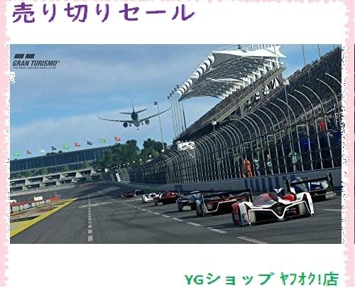 在庫処分!!【PS4】グランツーリスモSPORT PlayStation Hits_画像4
