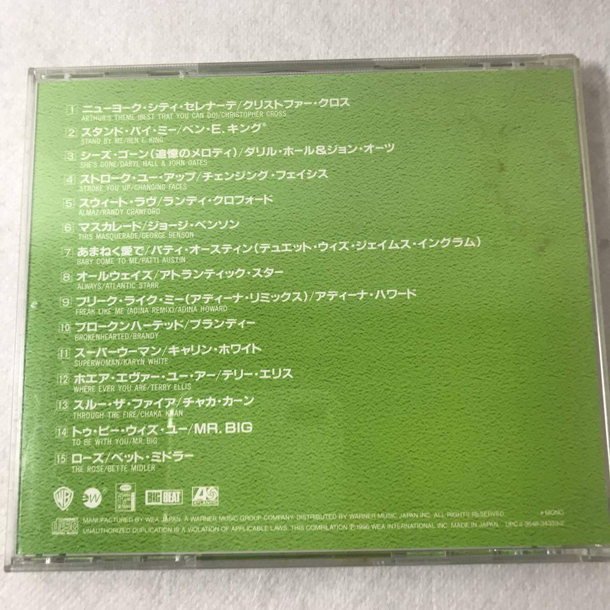 CD HITS BLLADS1