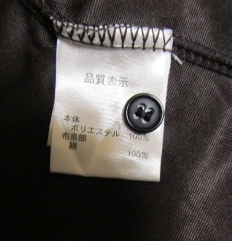 ベルベット風 ジップアップ シャツジャケット F_画像6