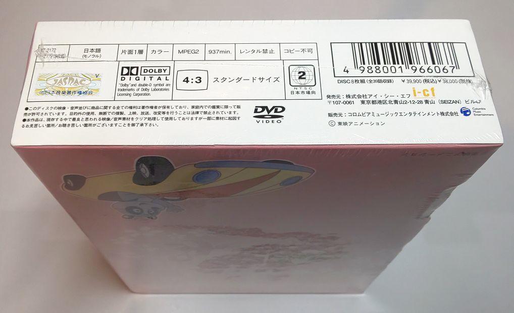 ケース難有り【新品・未開封】♪ 魔法使いチャッピー DVD-BOX