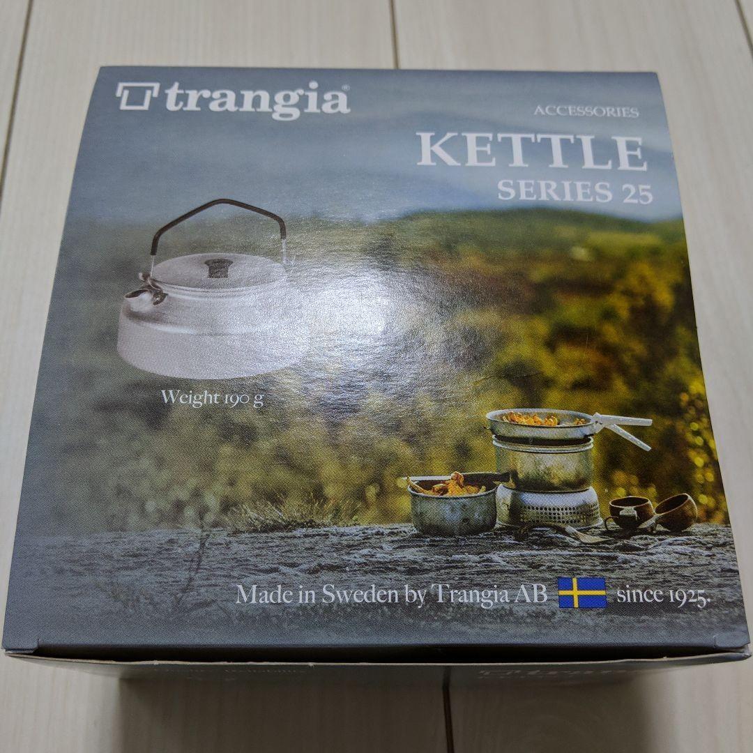 トランギア ケトル 0.9L  新品未使用 trangia