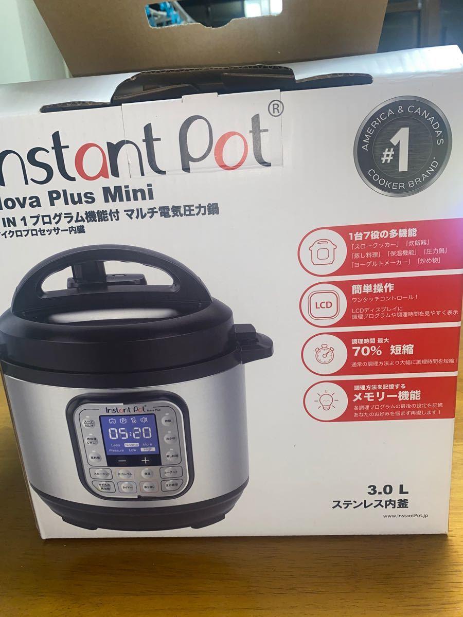 【新品未使用品】<電気圧力鍋クッキングプロ >