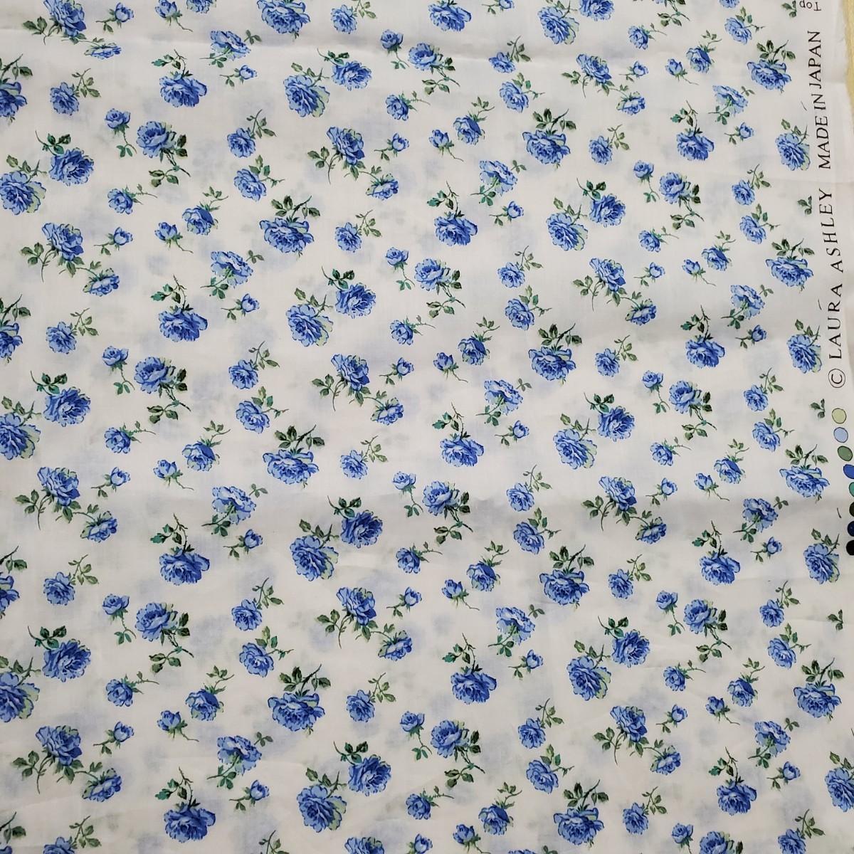 ローラアシュレイ 生地 バラ セイディ 青 ブルー カットクロス ハギレ はぎれ 花柄