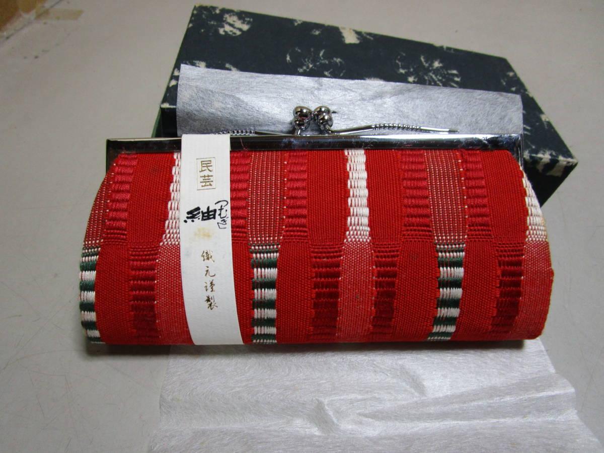 【A.32)紬織 がま口財布 和装用 №倉.定300