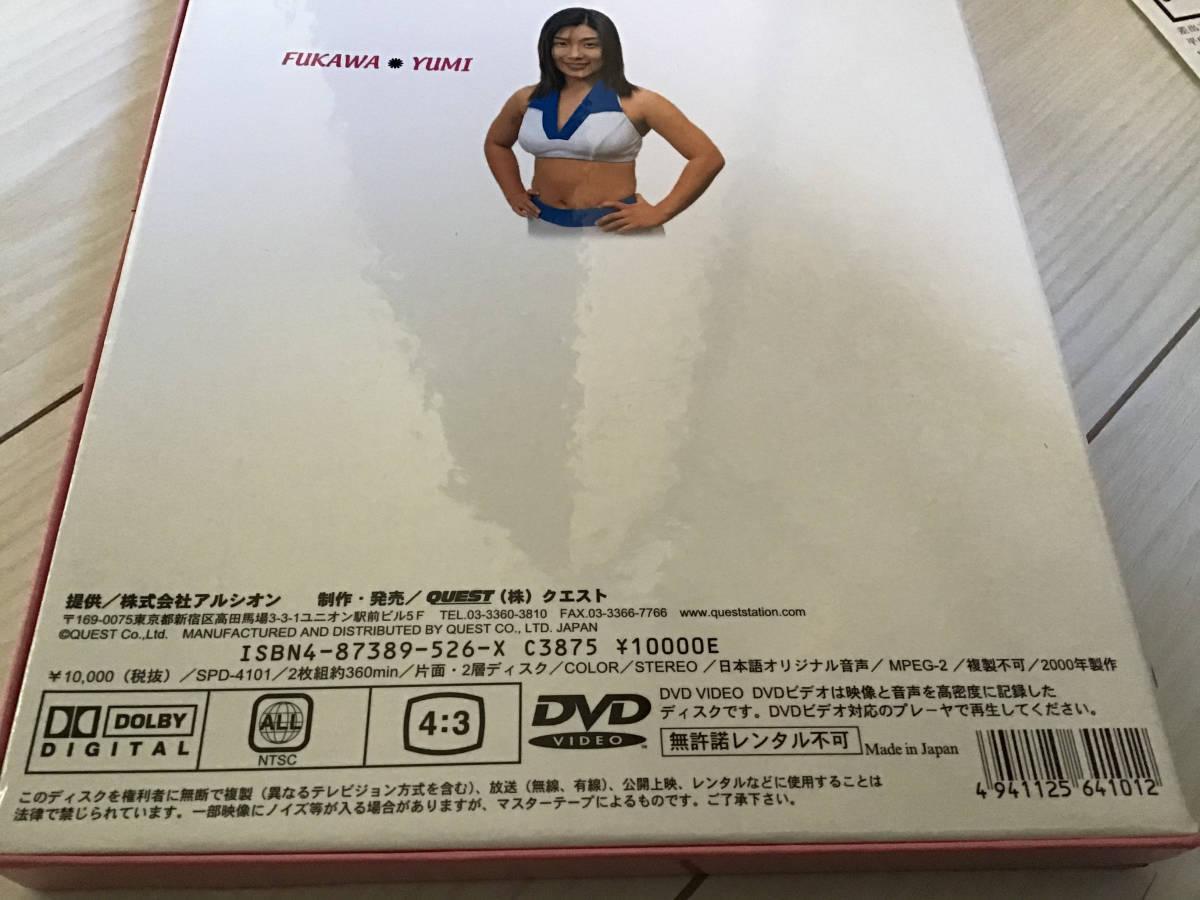 M/DVD/2枚セット/パーフェクトコレクション/SAYONARA/引退記念作品/全日本プロレス/女子プロレスラー_画像6