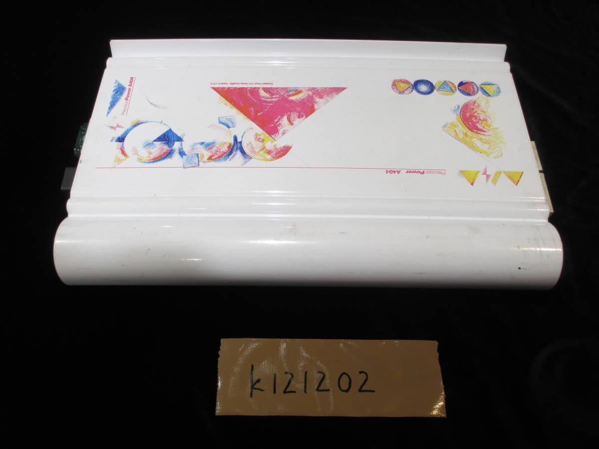 プレシジョンパワー Precision Poer Artシリーズ A404 改 管理番号 : k121202_画像2