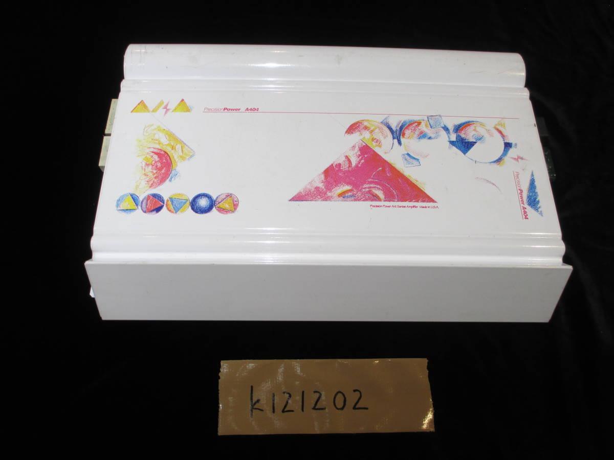 プレシジョンパワー Precision Poer Artシリーズ A404 改 管理番号 : k121202_画像1