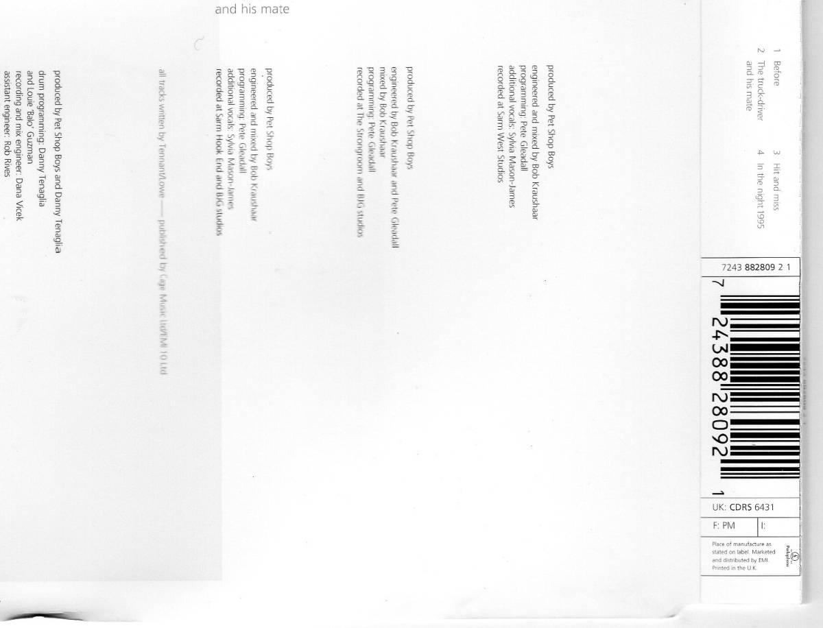 マキシ★Pet Shop Boys(ペット・ショップ・ボーイズ)★Before