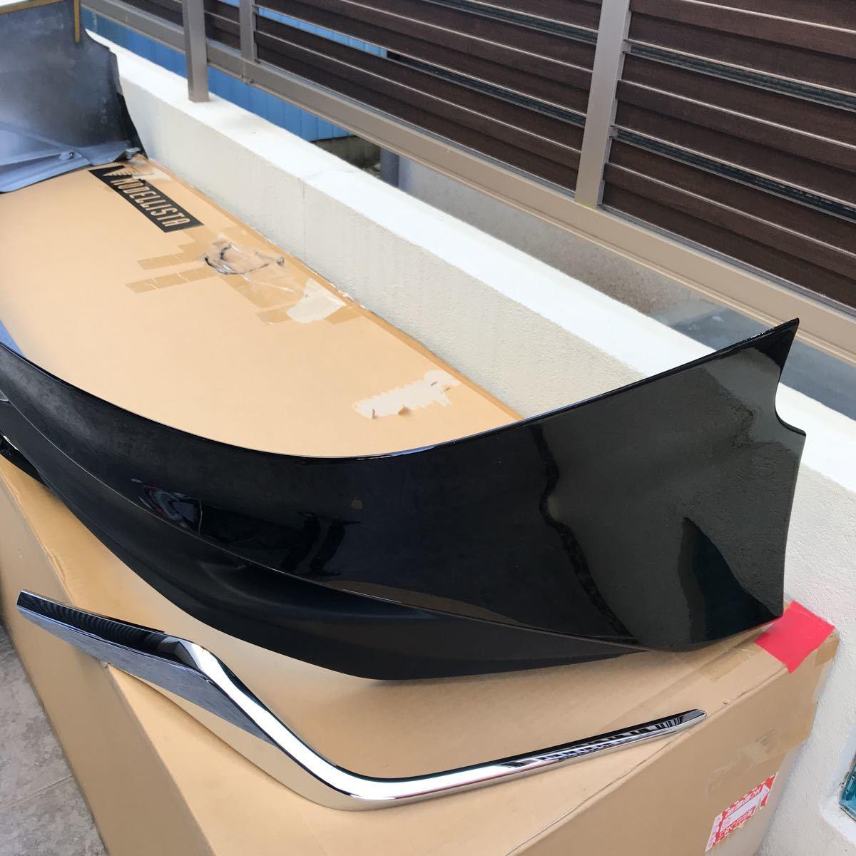 新品未使用品 レクサス RX300 450h AGL20W AGL25W GYL20W GYL25W 後期 黒 ブラック モデリスタ リアバンパースポイラー_画像4