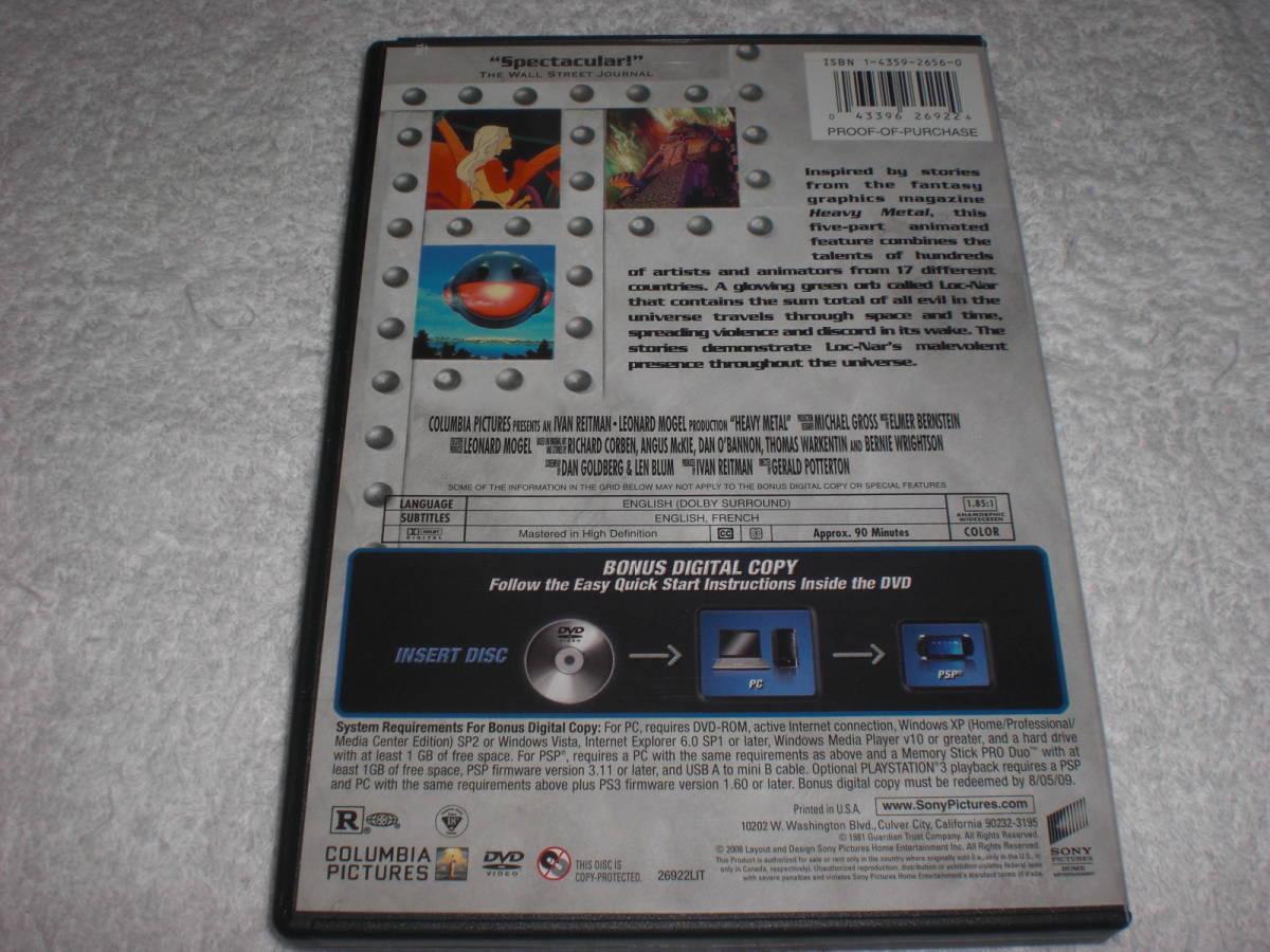 DVD HEAVY METAL 北米版 中古品