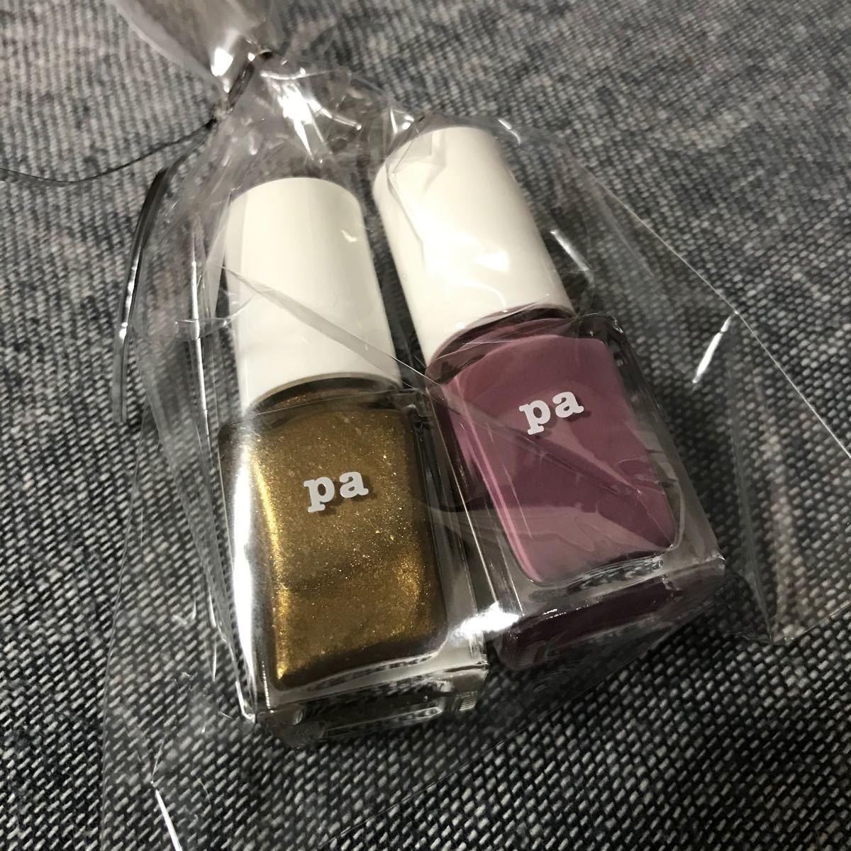 新品 pa ネイルカラー 爪化粧料 マニキュア セット