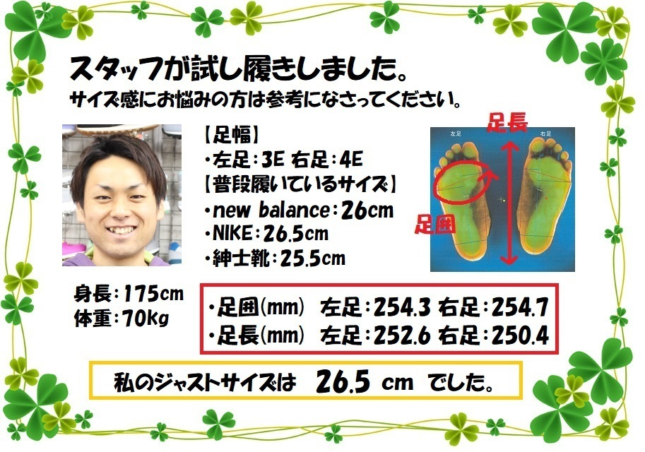リーボック メンズ スニーカー コートシューズ Reebok REEBOK ROYAL COMPLETE3 LOW FV0249 28cm_画像8