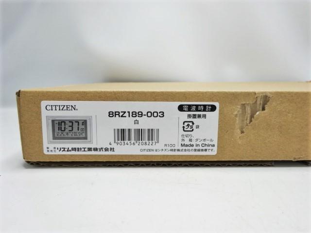未使用 箱破損 訳あり CITIZEN シチズン リズム時計 電波 デジタル時計 8RZ189-003 掛置兼用 掛時計 置時計 温度計 湿度計 日付 管17_画像3