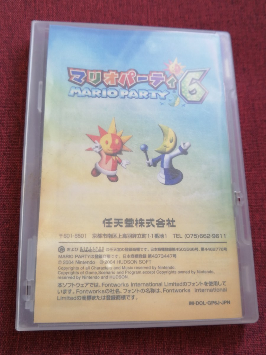 マリオパーティ mario party ゲームキューブ