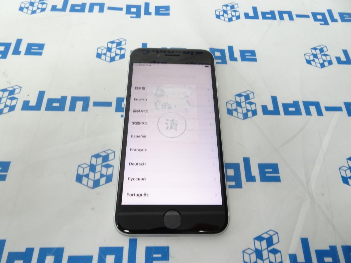 Apple MX9T2J/A iPhone SE(第2世代) 64GB ホワイト docomo(SiMロック解除済み)J37147