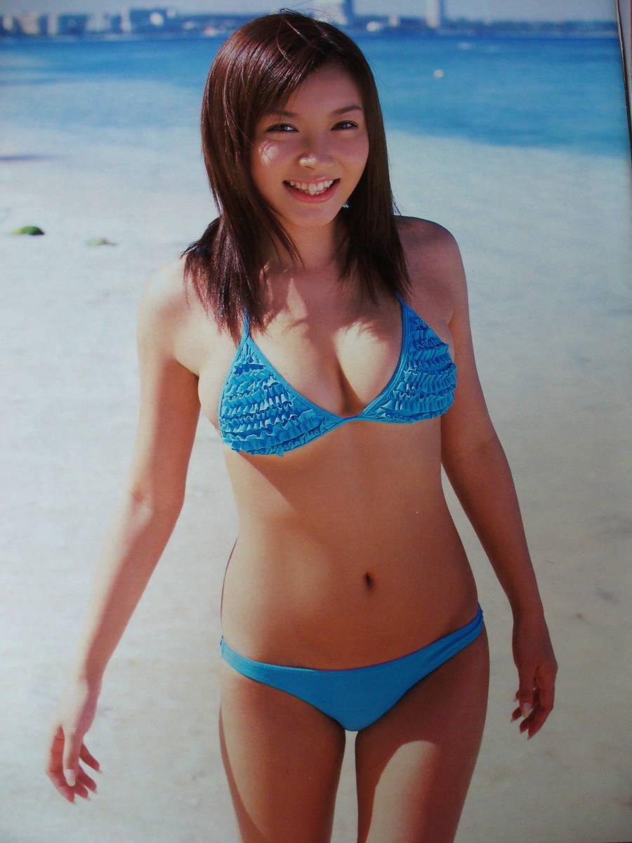 吉原夏紀 切り抜き 16ページ_画像1