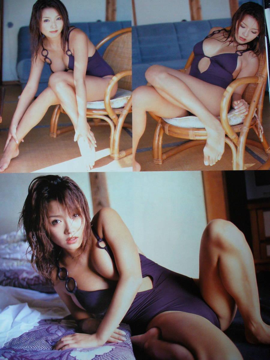 吉原夏紀 切り抜き 16ページ_画像7