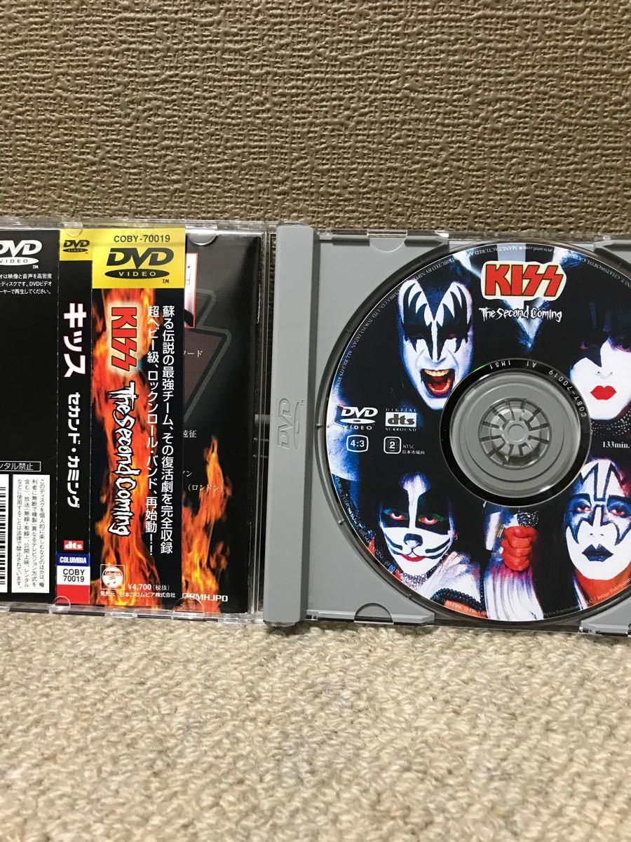 KISS キッス セカンドカミング 国内盤DVD