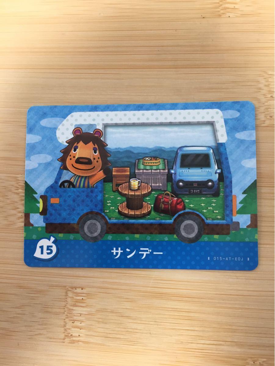 どうぶつの森 amiibo アミーボ カード サンデー