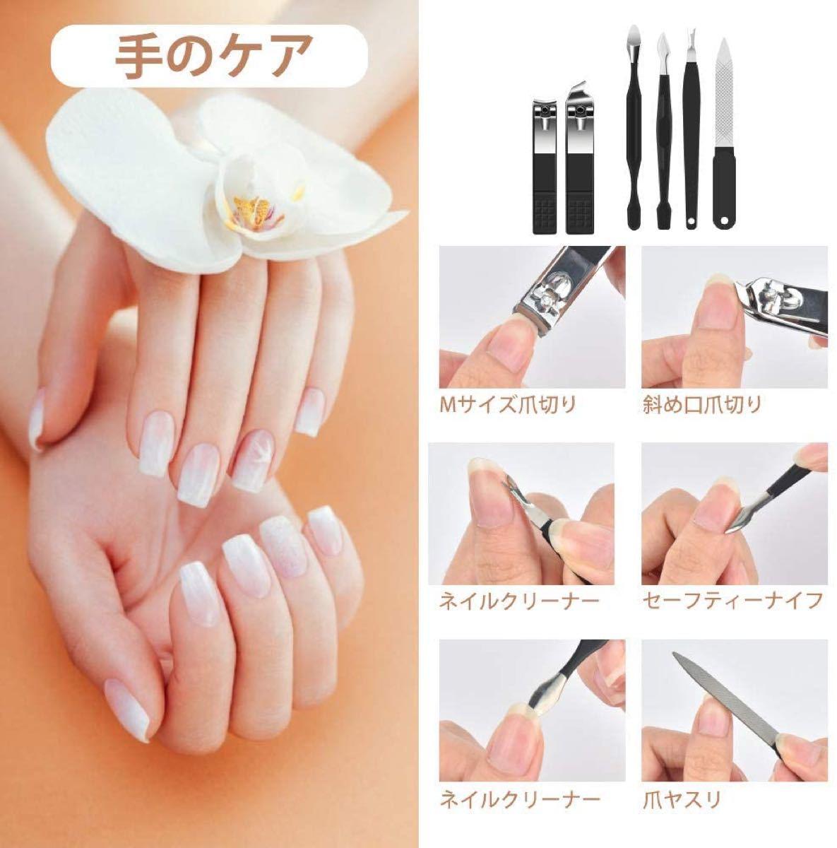 ネイルケアセット 爪切り 爪やすり キューティクルプッシャー・カッター ピンセット 皮ケース