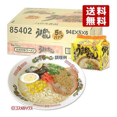 2箱買い 九州博多 庶民の豚骨ラーメン  NO1 うまかっちゃん 九州味 激安 60食分 7500円_画像2