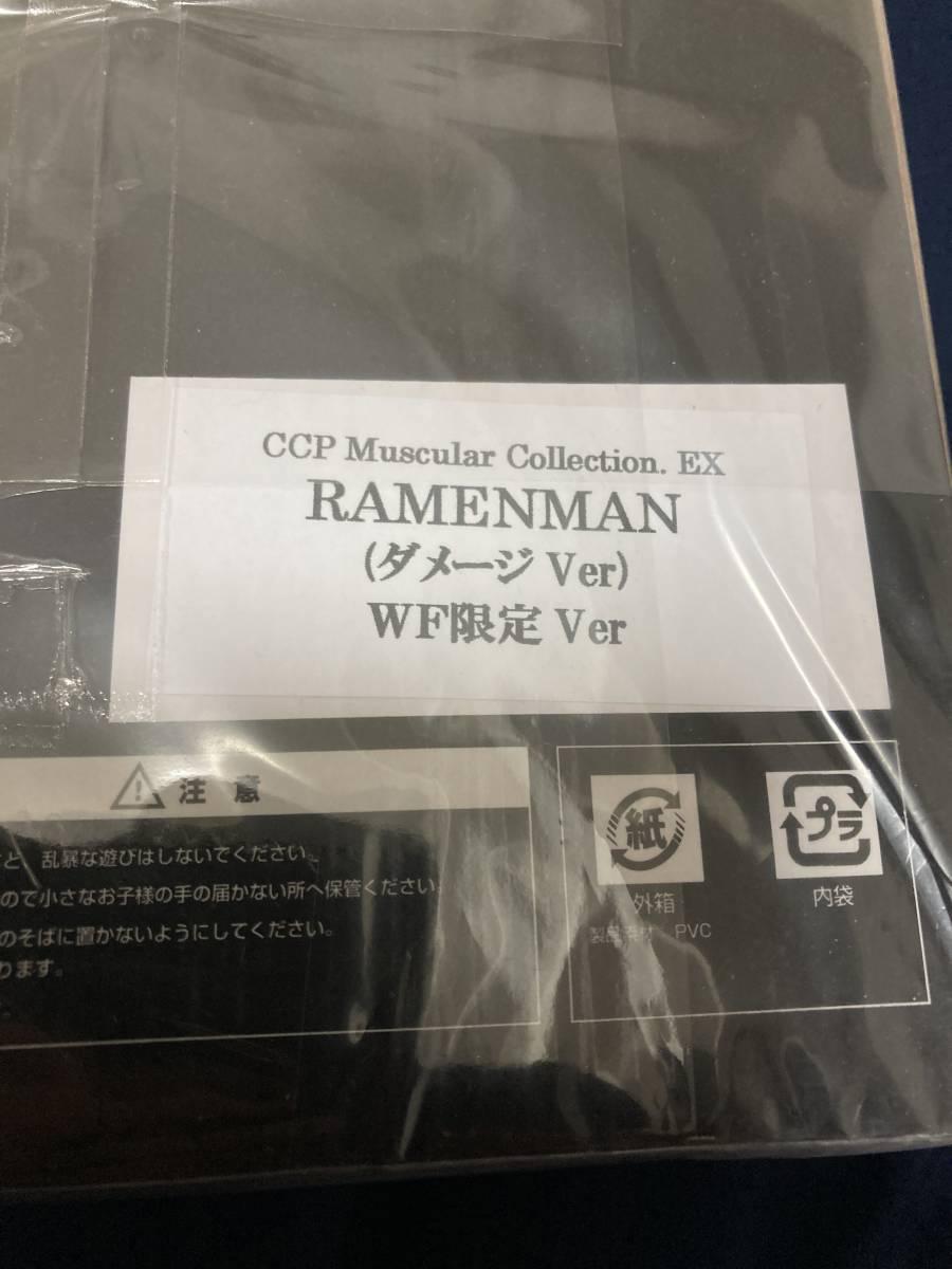 【スタンド付き!】CCP マスキュラーコレクション★ラーメンマン(ダメージver)WF限定 キン肉マン CMC ワンフェス スパイシード_画像5