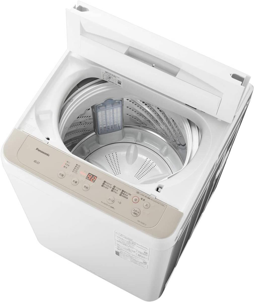 新品☆パナソニック 全自動洗濯機 6kg ビッグウェーブ洗浄 ニュアンスベージュ 送料無料130_画像2