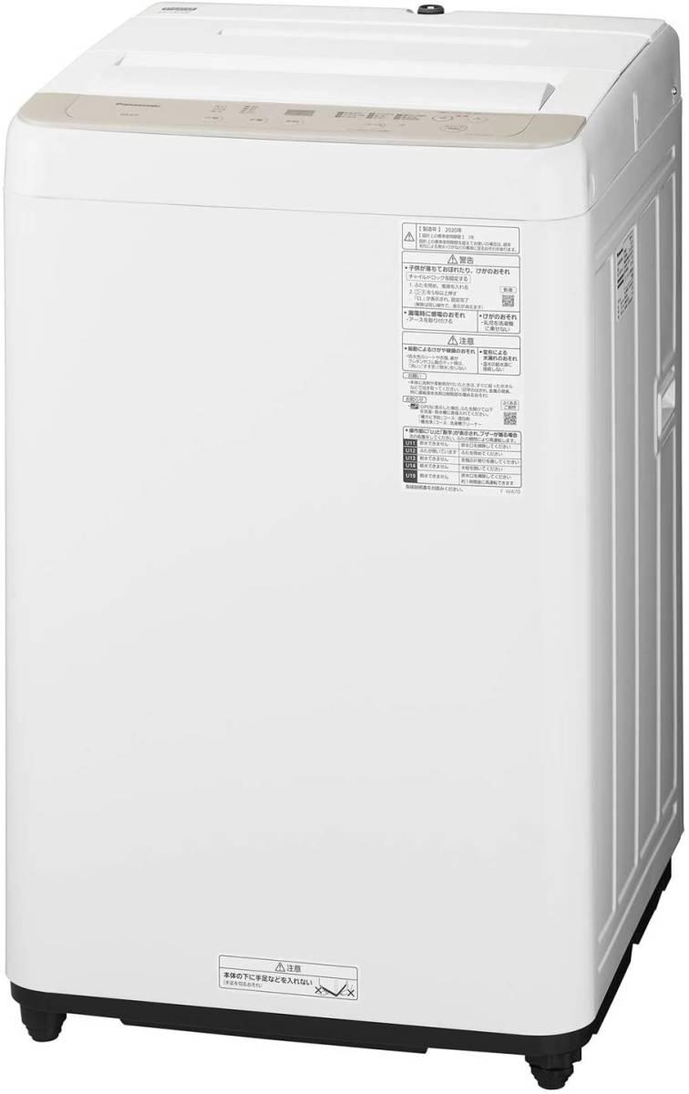 新品☆パナソニック 全自動洗濯機 6kg ビッグウェーブ洗浄 ニュアンスベージュ 送料無料130_画像3