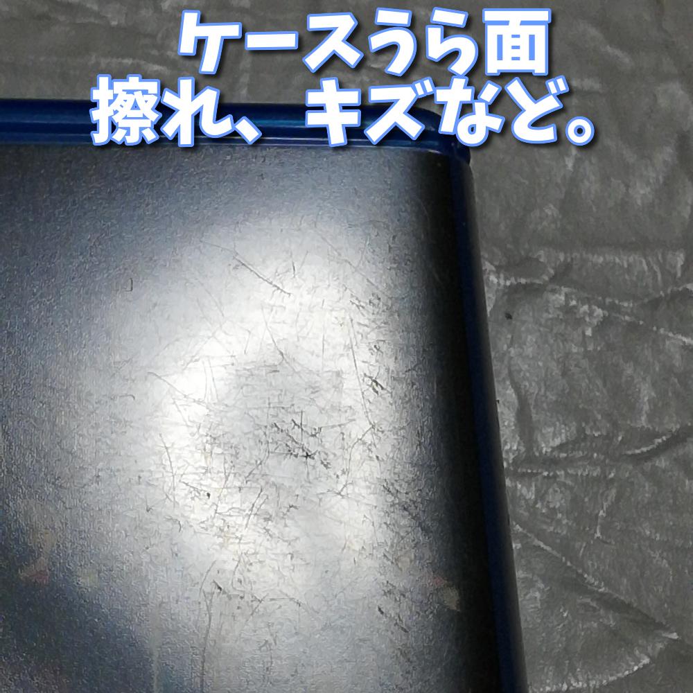 ファイナルファンタジー零式 HD【PS4】中古品★通常版★送料込み