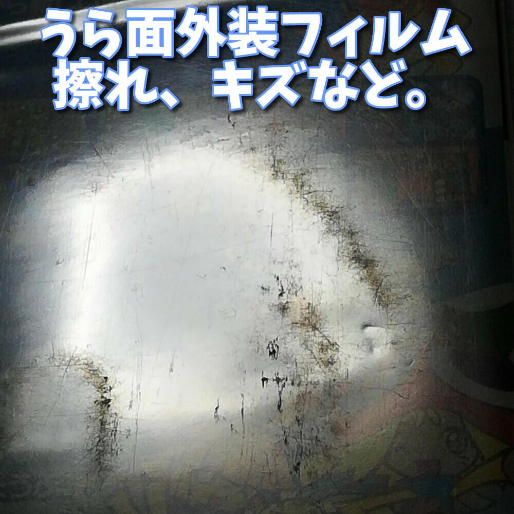 ぷよぷよ! 【Sony PSP】未開封アウトレット★通常版★送料込み
