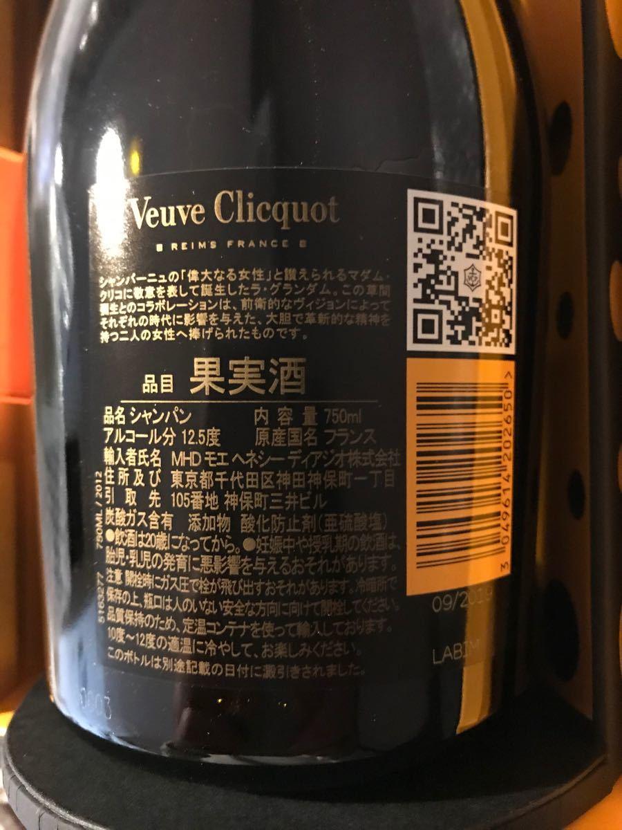 草間弥生 ブーブグリコ シャンパン
